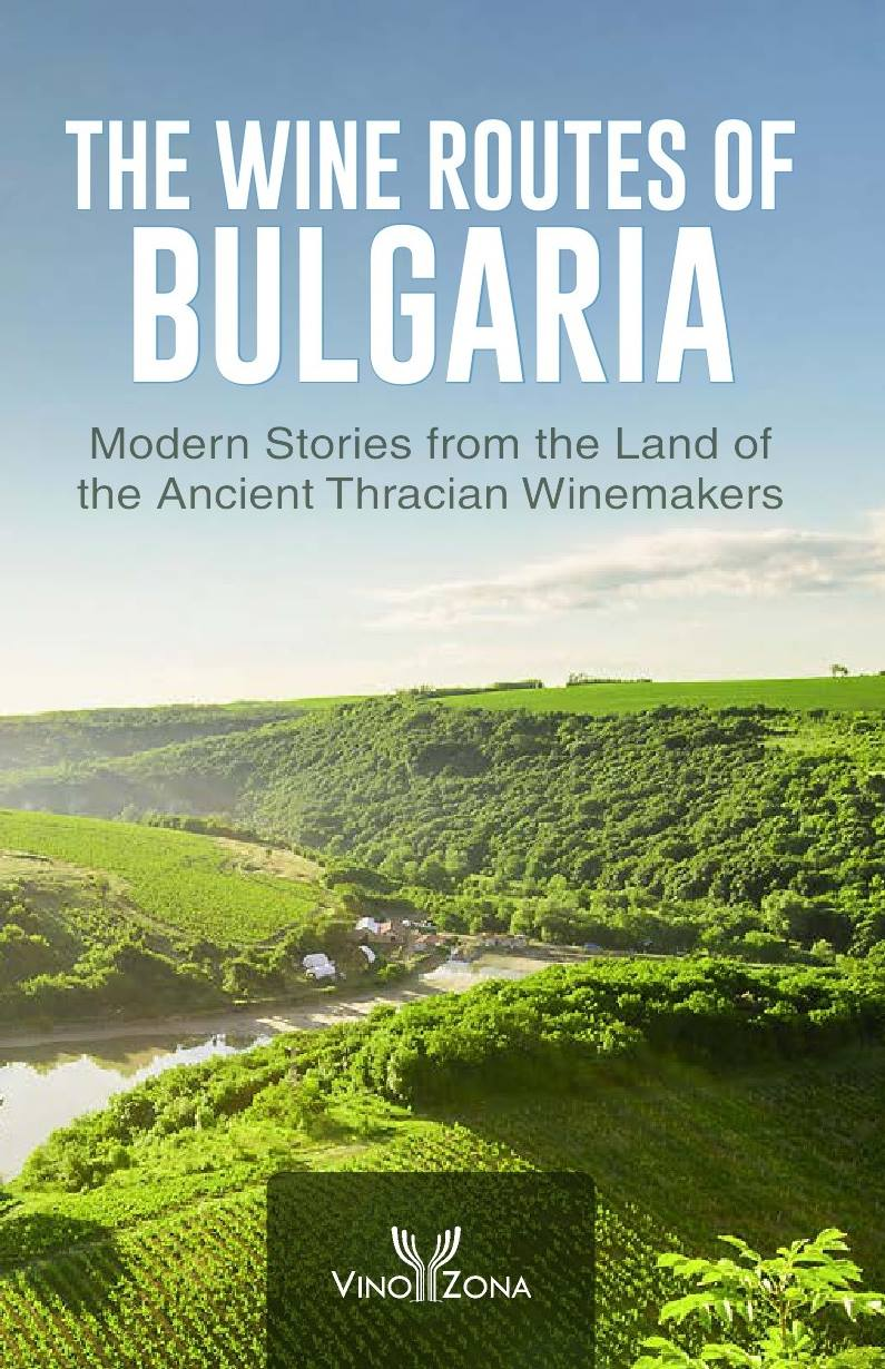 Builgarian Wine Routes, English edition