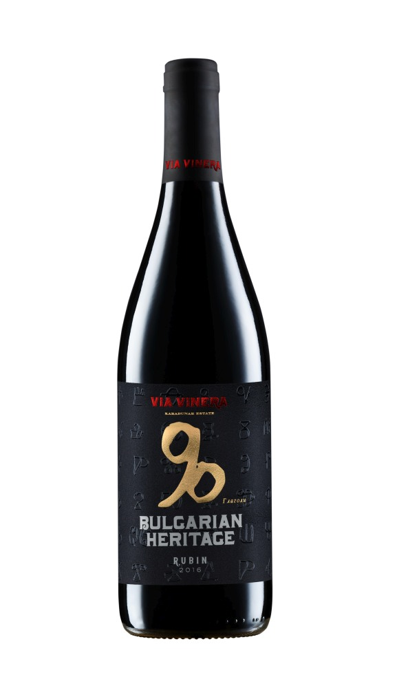 Bulgarian Heritage Рубин