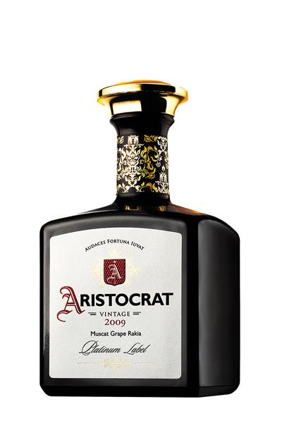 Аристократ Ракия