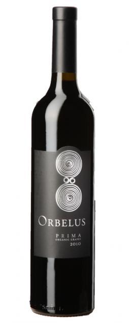Орбелус Прима